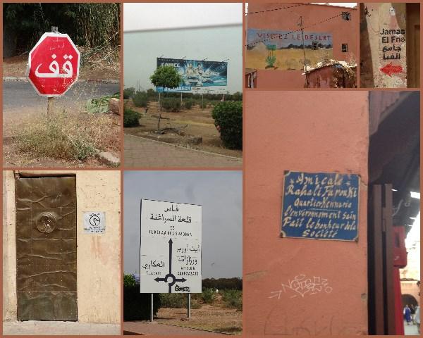 Marrakech 201411